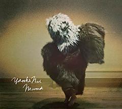 トクマルシューゴバンドをはじめ、様々なアーティストと演奏を共にしてきたユミコが中心となった新バンドYankaNoi、9/3リリースの1stアルバム『Neuma』の各店舗購入特典情報!