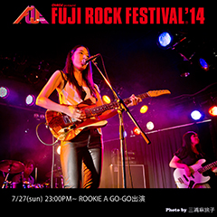 大久保初夏(BLUES SISTERS、ex RESPECT)BLUES PROJECT、FRF14、ROOKIE A GO-GOに出演決定!