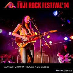SHOKA OKUBO BLUES PROJECT [FUJI ROCK FESTIVAL 2014]at 新潟