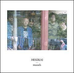 唯一無二の4ピースバンド、モールス(moools)、8.6(水)リリースのニューアルバム『劈開(へきかい)』のカバーアートを公開!