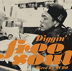20周年アニバーサリー・イヤーでますます盛り上がるFree Soul!日本が世界に誇るKing Of Diggin'、MUROによる奇跡のミックスCDがタワーレコード限定で7/23に発売!