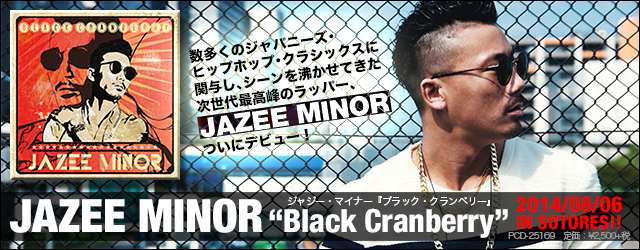 8/6 release JAZEE MINOR 『Black Cranberry』