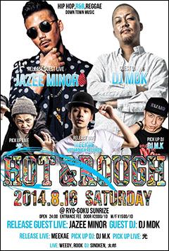 20140816_jazeeminor_flyer