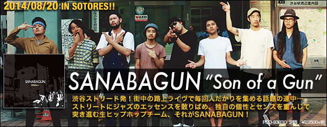 "8/20 release SANABAGUN ""Son of a Gun"""