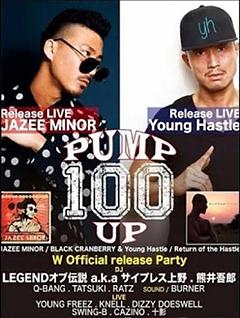 デビュー・アルバム『Black Cranberry』が好評発売中なJAZEE MINOR、今週末はYOUNG HASTLEとともに渋谷にてリリース・パーティ開催!