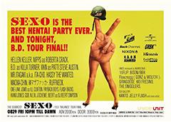いよいよ今週末開催!8/29(金)の夜は「THE SEXORCIST」 @ 代官山UNITへ!