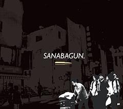 140712_sanabagun_digi