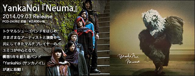 """9/3 release YankaNoi """"Neuma"""""""