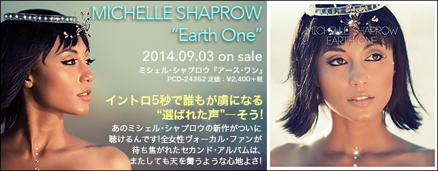 """9/3 release MICHELLE SHAPROW """"Earth One"""""""