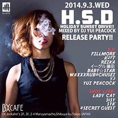 20140903_djyui_flyer