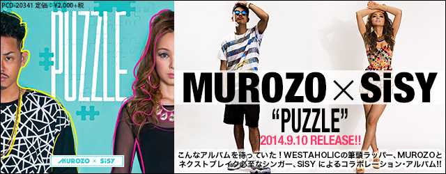 """9/10 release MUROZO x SiSY """"PUZZLE"""""""
