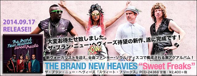 """9/17 release THE BRAND NEW HEAVIES """"Sweet Freaks"""""""