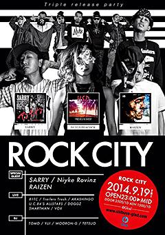 20140919_rockcity