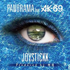 """JOYSTICKKのニュー・アルバム『ZERO GRAVITY』からの第三弾シングルはAK-69をフィーチャーした""""Panorama""""!10/1より全社配信開始!!"""