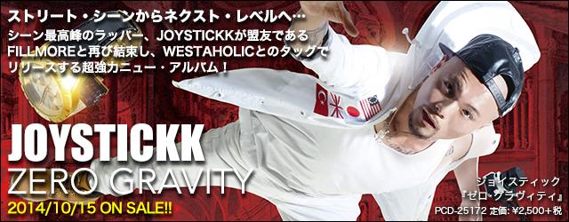 """10/15 release JOYSTICKK """"ZERO GRAVITY"""""""