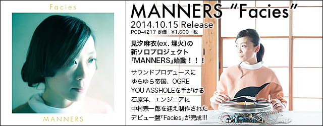 "10/15 release MANNERS ""Facies"""
