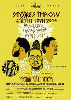 "Sick Team、Aru-2出演!Stones Throw Japan Tour 2014 ""Yung Life Tour""が今週末に代官山UNITにて開催!"