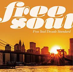 バーニーズ ニューヨーク銀座店の10周年とFree Soul20周年を記念したスペシャル・コラボ企画『Free Soul Decade Standard』が完成!選曲・監修者の橋本徹のインタビューが公開中!