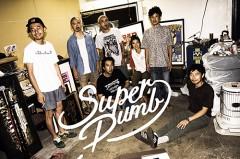 SUPER DUMBニューアルバム『UP SET』発売に先駆けて先行発売ライブ。11/8、今週土曜開催!