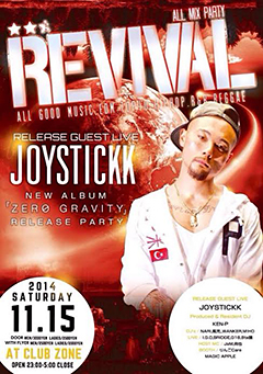 20141115_revival