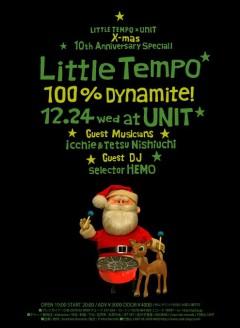 今年ももちろんやります!リトルテンポ(LITTLE TEMPO)のクリスマスライブ、12/24(水)代官山UNITにて開催!記念すべき10回目は…西内徹と市原大資をゲストに迎えて久々にワンマンでお届けします!