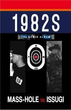 """MASS-HOLE vs ISSUGIの噂のリミックス・アルバム『1982s』から""""N.a.t.a""""がsoundcloudにて公開。"""