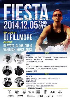 20141205_fillmore