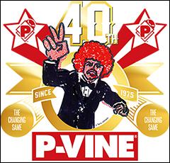 【超限定LPがもらえる!】P-VINE設立40周年記念 P-VINE ROCKキャンペーン2015
