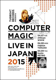 Computer Magic [Tugboat  Records presents Computer Magic Live in JAPAN 2015]at 愛知