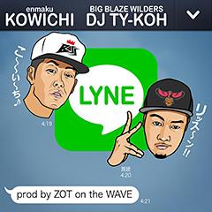 """2014年を代表するビッグ・チューン""""BoyFriend #2""""が今でも大人気なKOWICHIがDJ TY-KOHとのタッグで放つ待望の新曲""""LYNE""""、12/17より全社配信開始!"""