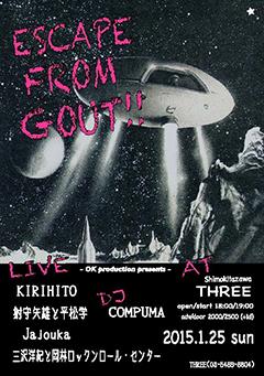 KIRIHITO / 三沢洋紀 (真夜中ミュージック) [ESCAPE FROM GOUT!!]at 東京