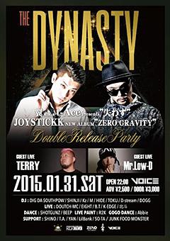 20150131_dynasty