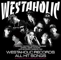 FILLMORE率いるWESTAHOLIC RECORDSのベスト・セレクション『WESTAHOLIC RECORDS ALL HIT SONGS』のリリースに合わせたキャンペーンが全国10店舗で開催!