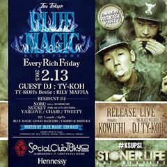 最新のミックスCD『Stoner Life The Mixtape』も話題なKOWICHI & DJ TY-KOH、今週末は渋谷Social Club Tokyoとブリッジ横浜にてリリース・パーティが開催!