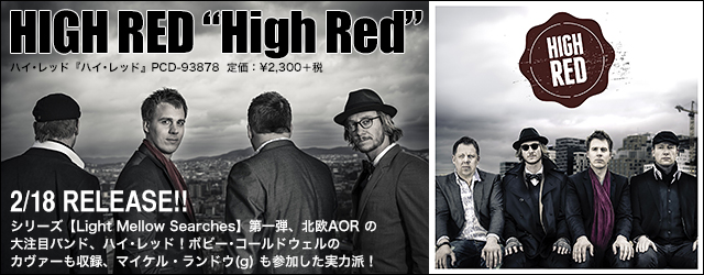 2/18 release high red