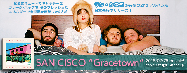 "2/25 release SAN CISCO ""Gracetown"""