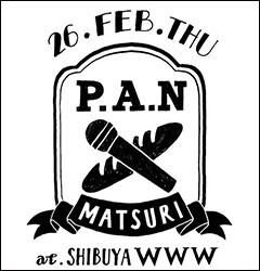 2/26(木)、渋谷WWWでカタコトYANOSHIT主催イベント「P.A.Nまつり」開催!cro-magnon、ZEN-LA-ROCK、鎮座DOPENESS、DJみそしるとMCごはんが出演!