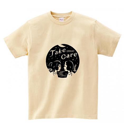 siamesecats_takecare-Tshirt