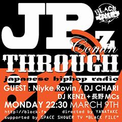 待望のデビュー・アルバム『AMAZING STORY』をついにドロップしたNiyke Rovinが本日オンエアとなるblock.fmの日本語ラップ番組「JPz COMIN THROUGH」にゲスト出演!
