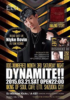 20150321_dynamite