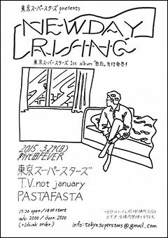 東京スーパースターズ [NEWDAY RISING]at 東京