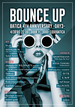 20150403_bounceup