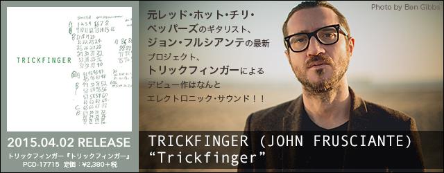 """4/2 release TRICKFINGER (JOHN FRUSCIANTE) """"Trickfinger"""""""