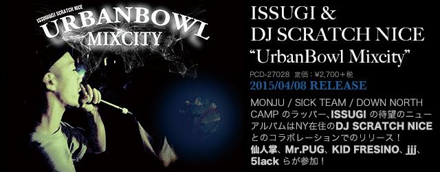 """4/8 release ISSUGI & DJ SCRATCH NICE """"UrbanBowl Mixcity"""""""