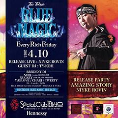待望のデビュー・アルバム『AMAZING STORY』が大絶賛発売中なNiyke Rovin、今週末は東京の人気パーティ「BLUE MAGIC」にてリリース・パーティ開催!