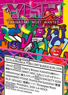 初の日本語ラップ・ミックスのリリースも話題な注目のトラップ系DJ/ビートメイカー、DJKMが人気イベント『YARIGASAKI MOST WANTED』に出演!
