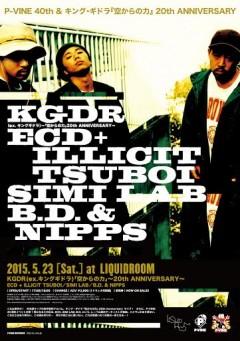 KGDR(ex. キングギドラ)/ ECD + ILLICIT TSUBOI / SIMI LAB / B.D. & NIPPS [P-VINE 40th ANNIVERSARY]at 東京