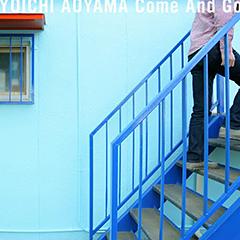 シンガー/ソングライター/ギタリスト、青山陽一、5/20に発売となる初のオールタイム・ベスト・アルバムから、新装版「Come And Go」の先行シングル配信が4/29に緊急決定!
