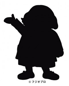 jim_silhouette