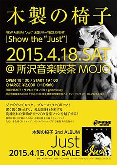 """木製の椅子 [2ndアルバム発売記念「Show the """"Just""""」]at 埼玉"""